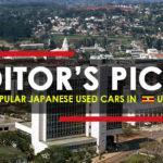 editors-picks-uganda