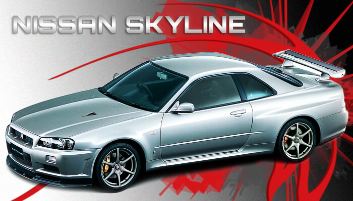 Nissan Skyline JDM