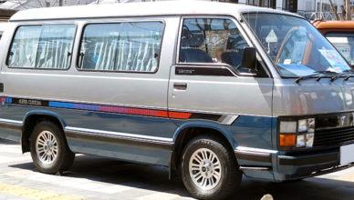 buy-hiace-super-custom-van-cheap