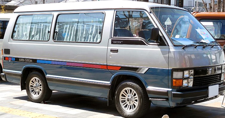 buy-hiace-super-custom-van-cheap