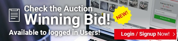 Check the Auction Winning Bids! - Available to logged in Users!