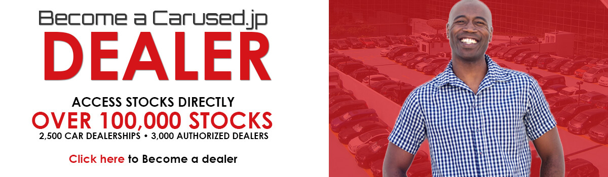 For Dealers Header