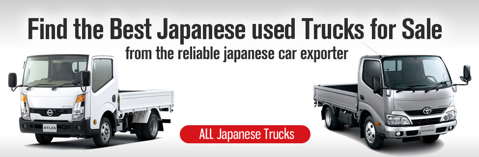 Check Price of Japanese Truck