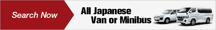 Search Now - All Japanese Van