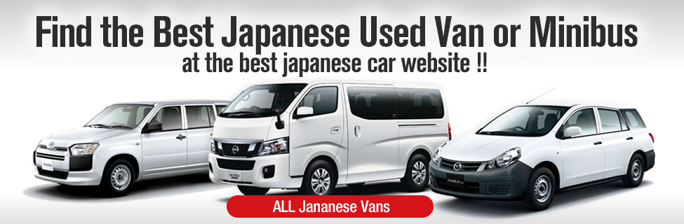Check Price of Japanese Van or Minibus