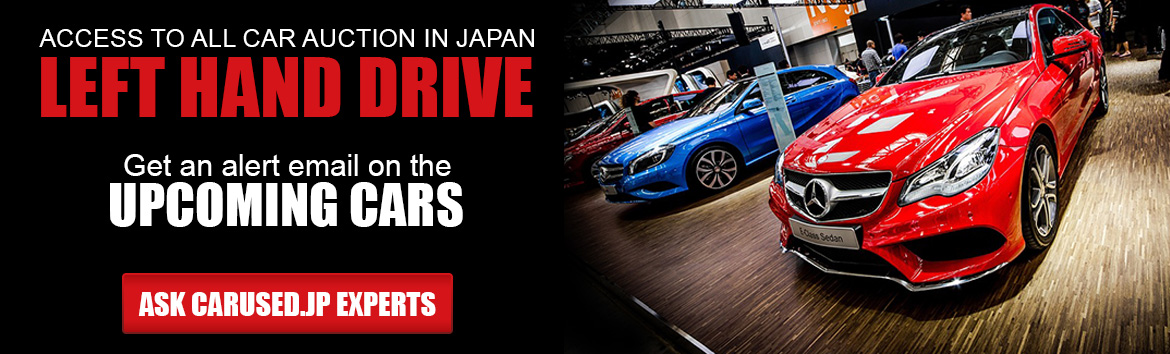 Best Japanese Used Left Hand Drive Cars For Sale Carused Jp