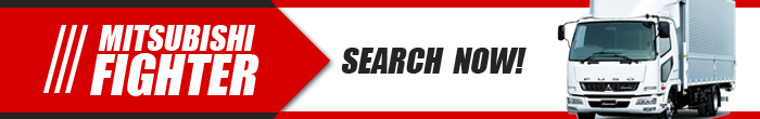 Search Now - Mitsubishi Fighter