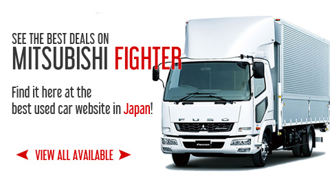 Check Price of Mitsubishi fighter