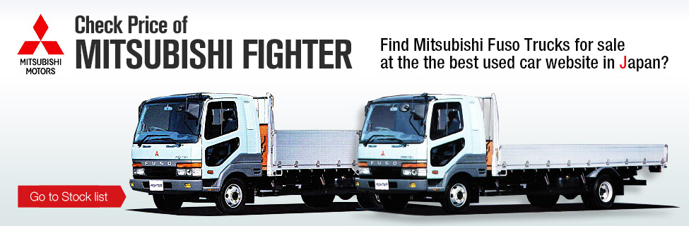 Check Price of Mitsubishi Fuso Fighter