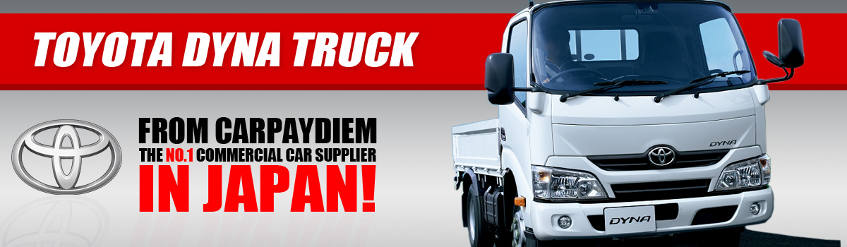 Japanese Used Engines Model For Dyna Truck And Toyoace
