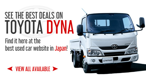 Check Price of Toyota DYNA