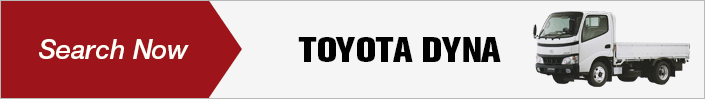 Search Now - Toyota DYNA
