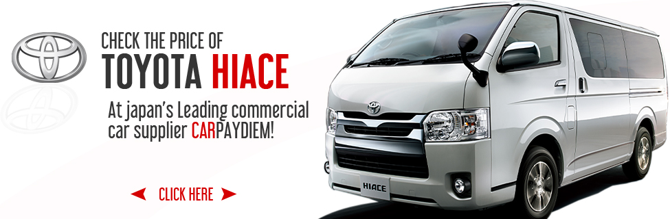 Check Price of TOYOTA Hiace