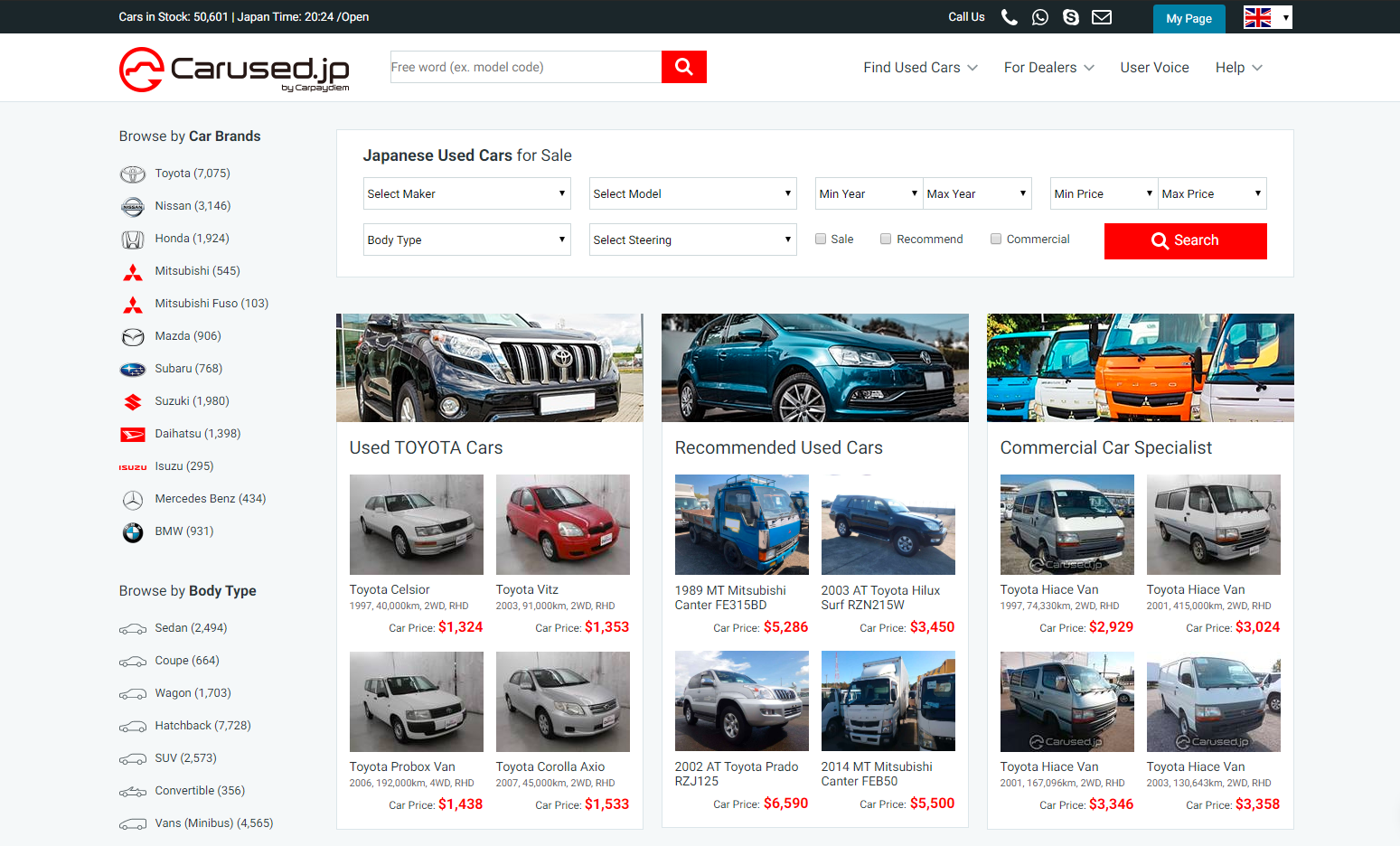 Carused Jp Top Quality Japanese Used Cars For Sale At Good Prices Carused Jp