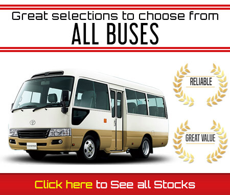 Affordable Japanese Used Bus for Sale | Coaster, Rosa and