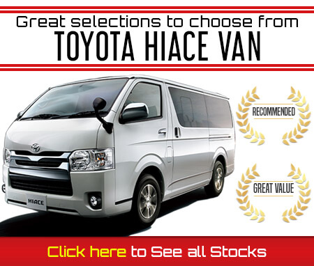 96df3299cb Kinds of Toyota Hiace van. Van