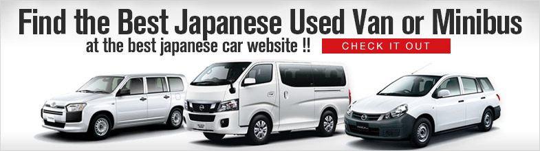 Find the Best Japanese used Van